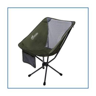 <新品>JXDD Outdoor Folding Chair with Backrest, Portable with Side Pocket Travel Seat, Iron Rod Camping Fishing Stool, 48×52×73cm, C