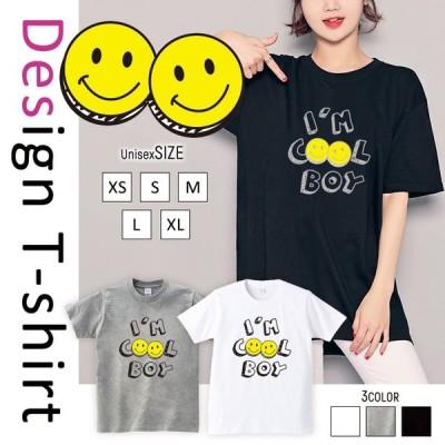Tシャツ レディース 半袖 トップス ブランド ユニセックス メンズ プリントTシャツ ペア スマイル にこちゃん ニコイチ かわいい おしゃれ