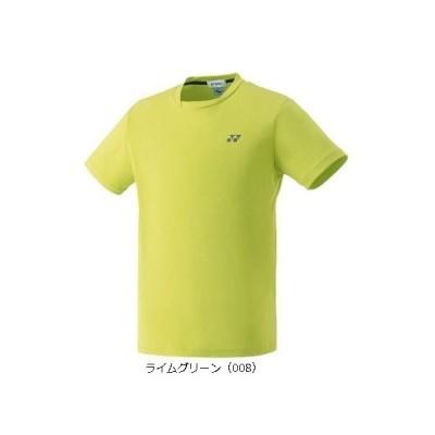 YONEX 16401 ユニベリークールTシャツ(フィットスタイル) ライムグリーン