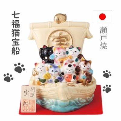 七福猫宝船 猫の七福神置き物 開運縁起置き物 おしゃれインテリア置物 玄関