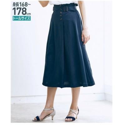 スカート ひざ丈 トールサイズ レディース 麻調トレンチ風  M/L ニッセン