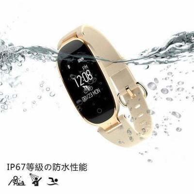 スマートウォッチ 女性向け 多機能 iPhone&Android スポーツウォッチ GPS 座りがち注意 防水 アプリ連動 プレゼント 腕時計