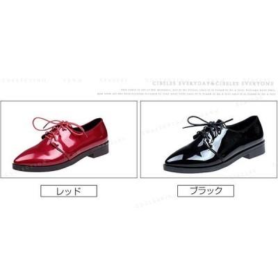 レースアップシューズ とんがりトウ  レディース ブーツ 靴 つやあり ファッション オックスフォードシューズ