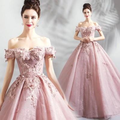 【ANGEL】オフショルダーレースパールチュール半袖付き背中編上げプリンセスAラインロングドレス【送料無料】高品質 ピンク ロングドレス