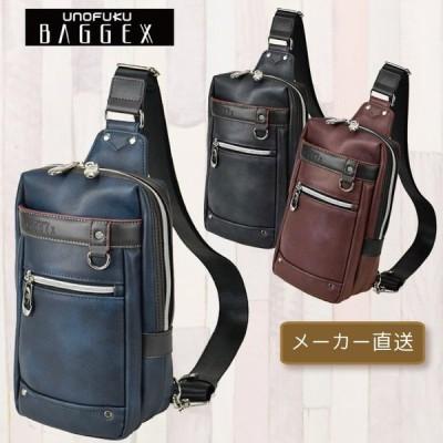 メーカー直送品 BAGGEX バジェックス ギャラン ワンショルダー バッグ 父の日 プレゼント メンズ ギフト 敬老の日 ギフト 返品交換不可
