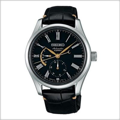 セイコー プレザージュ SEIKO PRESAGE 腕時計 メンズ 自動巻き メカニカル プレステージライン 漆ダイヤル SARW013 正規品