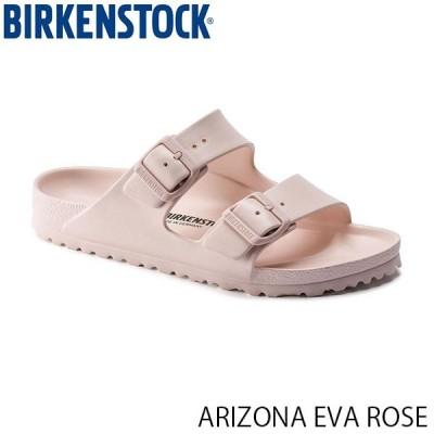 ビルケンシュトック レディース サンダル アリゾナ ARIZONA EVA ROSE EVA 幅狭 ナロー BIRKENSTOCK GE1014614 国内正規品