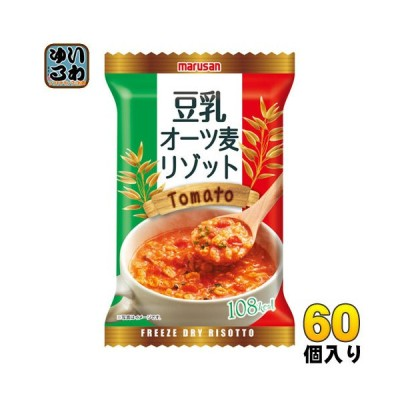 マルサンアイ 豆乳オーツ麦リゾット トマト 60個入