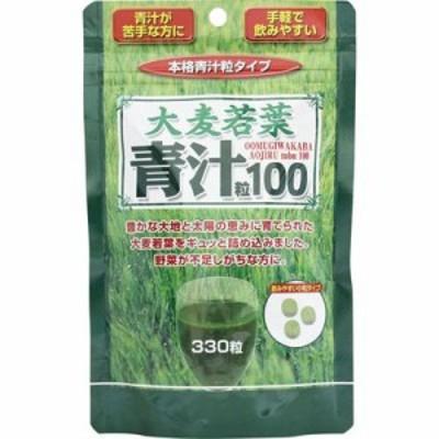 大麦若葉青汁粒100 330粒 5個セット