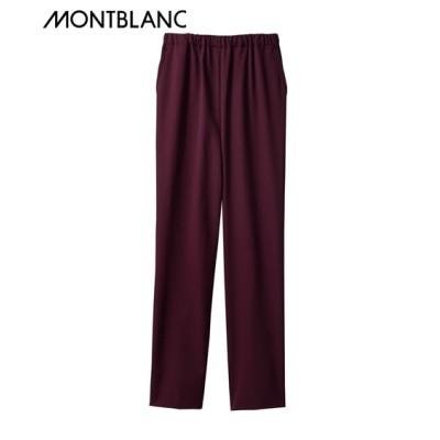 MONTBLANC パンツ(総ゴム)(女性用) ナースウェア・白衣・介護ウェア