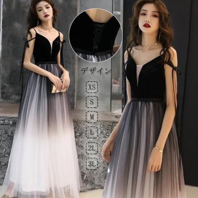 ロングドレス 演奏会 大人 ドレス 袖なし パーティードレス 結婚式 パーティー ドレス 2次会 発表会 ウェディング パーティー 二次会ドレス お呼ばれドレス