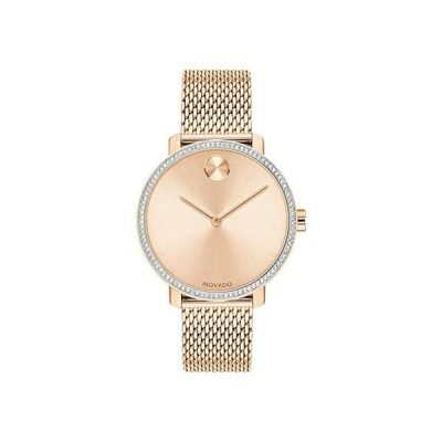 腕時計 モバード レディース 3600657 Movado Women's Swiss Quartz Watch with Stainless Steel Strap, R