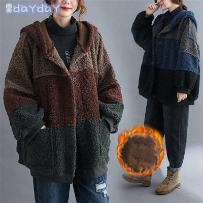 両面着ボアコート コート レディース ムートンコート フード付き フェイクファー オーバーコート 大きいサイズ 暖かい アウター 冬物 ファーコート 30代 40代