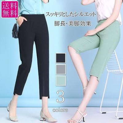 【S~2XL・選べる2レングス】ひんやり涼感素材&伸び伸びストレッチで履きやすい!ほっそり美脚7分丈&9分丈パンツ・ズボン スタイルアップ効果◎ 綺麗目こなれ感あるデザイン 楽チンウエストゴム