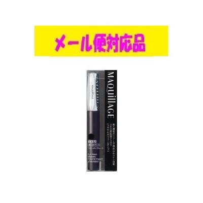 資生堂 マキアージュ フルビジョン マスカラ (ボリュームインパクト) BK970  メール便対応品