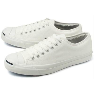 converse(コンバース) JACK PURCELL(ジャックパーセル) 1R193 ホワイト