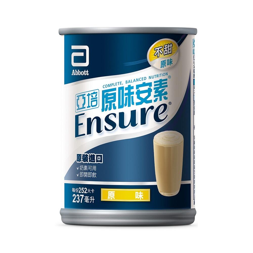 亞培 安素原味 237MLx48罐-廠送