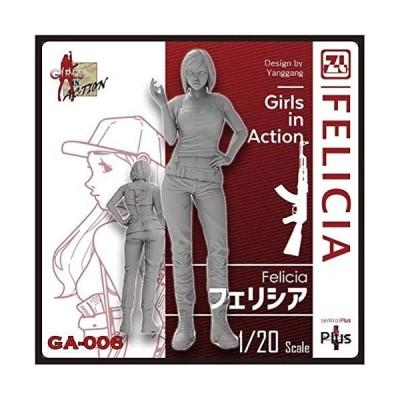 ジルプラ 1/20 ガールズインアクションシリーズ フェリシア (1体入 8パーツ) レジンキット GA-006