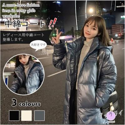 韓国風 INS風 無地 シンプル ゆったり ロング丈 つや 冬 着痩せ 体型カバー 防風 全3色 オシャレ 防寒 中綿コート ダウン風コート