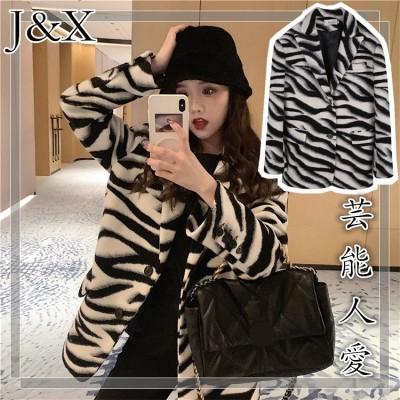 韓国レディースファッションサイトNO.1 ゼブラゆったりブレザーコート レジャー コート合わせやすい