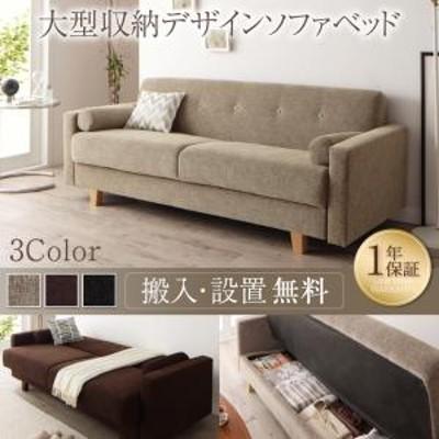 カラー:ブラック 収納付きデザインソファベッド「Ohquist(オーキュスト)」