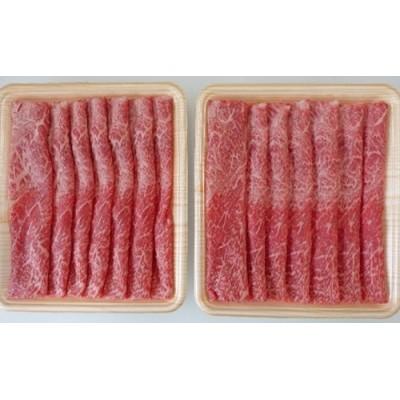 A5等級飛騨牛赤身肉すき焼き・しゃぶしゃぶ用600g モモ又はカタ肉