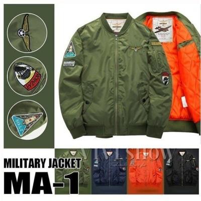 フライトジャケット MA-1 メンズ ミリタリージャケット メンズ MA1 ブルゾン 大きいサイズ 3l xxl 4l MA-1 ミリタリーパーカー アウター 2020 秋冬 新作