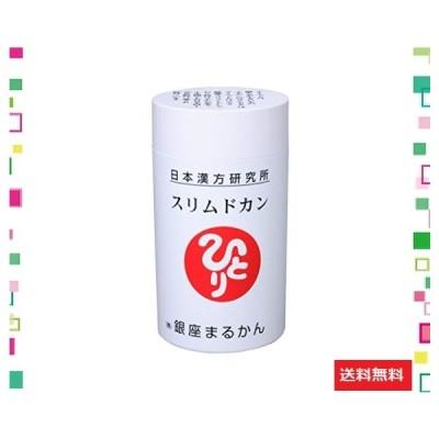 銀座まるかん スリムドカン165g 【2個セット】