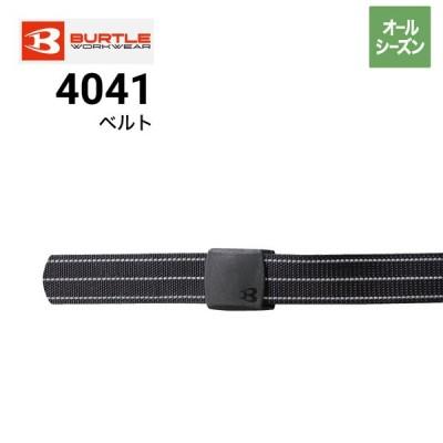 バートル BURTLE 4041 反射ベルト  作業着 作業服 ナイロン100%