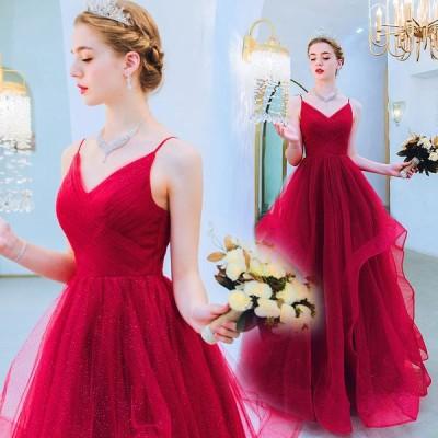 ドレス ロング ロングドレス 2次会 花嫁 結婚式 パーティードレス Vネック  大きいサイズ ノースリーブ  ワインレッド