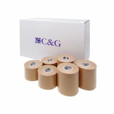 【あす着】【キネシオロジーテープ】C&G キネシオロジーテープ(C&G Kinesiology Tape) - 37.5mm・50mm(5cm)・75mmの3サイズ。コストパフ