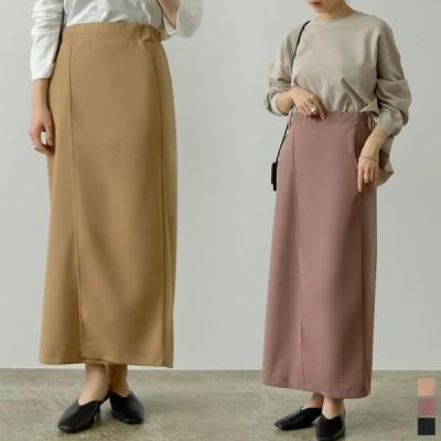 ポンチラップ風ナロースカート