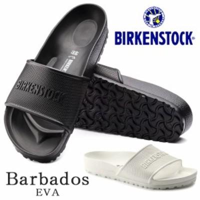 期間限定SALE ビルケンシュトック サンダル レディース メンズ Barbados バルバドス BIRKENSTOCK 1015398 1015399 1015480 シャワーサン