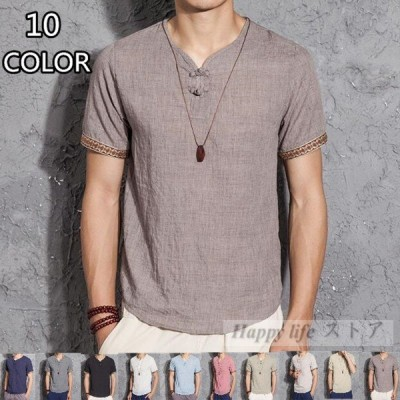 Tシャツ メンズ リネンTシャツ ゆったり 綿麻 快適 カットソー メンズファッション トップス おしゃれ カジュアル  軽い 夏服