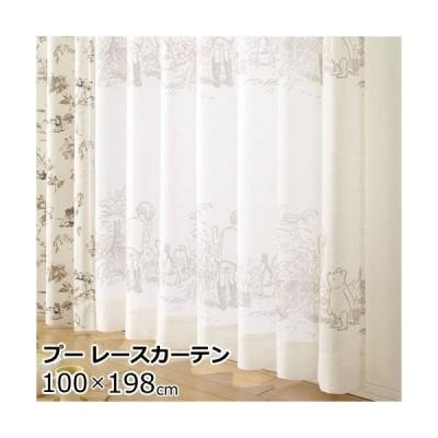 ディズニー レースカーテン 100×198cm(1枚入り)プー/シークレット プーカーテン/くまのプーさん/既製カーテン/ウォッシャブル/掃き出し窓  Disney HOME S