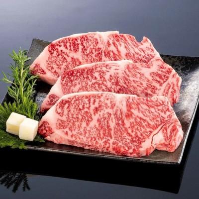 【送料無料】【熊野牛】ステーキ極上サーロイン 600g (3枚) | お肉 高級 ギフト プレゼント 贈答 自宅用 まとめ買い