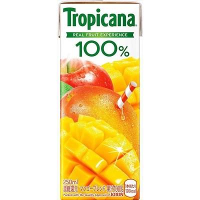 トロピカーナ 100% マンゴーブレンド 250ml × 12個 (2018)