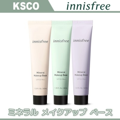 Innisfree イニスフリー MINERAL MAKE UP BASE ミネラル メイクアップ ベース SPF30 PA++ 化粧下地 ベースメイク 選択3タイプ 安心 韓国コスメ