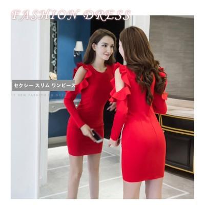 [55555SHOP]2019新作 高品質/韓国ファッション/ワンピース//正式な場合、礼装ドレス セクシーなバッグヒップ ワンピース やせて見える、タイトスカート