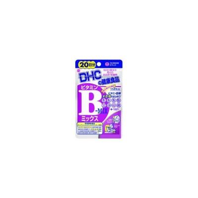 DHC 【DHC】ビタミンBミックス 20日分(40粒)