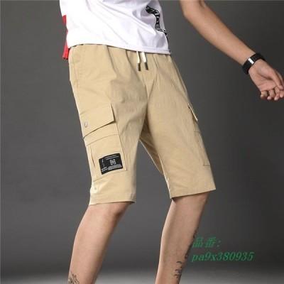 ショートパンツ メンズ ワークパンツ 短パン 春夏  柔軟 激安 バイカーパンツ オシャレ 薄手 ストレッチ 膝上 コットン