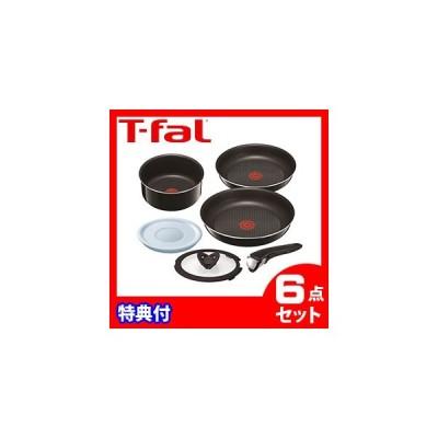 ティファール T-fal インジニオ・ネオ ハードチタニウム・プラス セット6