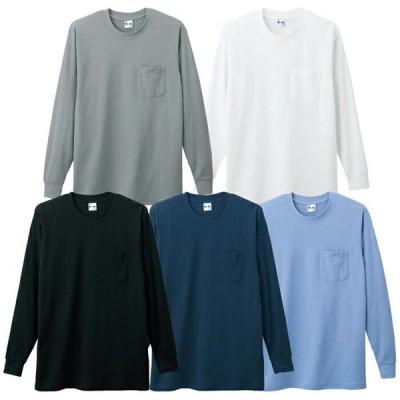 自重堂 Mr.Jic 長袖Tシャツ 94704 ポリエステル35%綿65% 汗をかいたり、洗濯後もすぐに乾くお買い得な吸汗・速乾の長袖Tシャツ 安い格安長袖Tシャツ