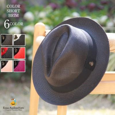 ショートブリム カラー パナマハット メンズ レディース エクアアンディーノ ECUA-ANDINO  つば短め 中折れ帽 帽子 アドリエン