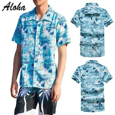 アロハシャツ メンズ 夏 半袖 総柄 トップス ハワイアン リゾート 開襟シャツ イベント 祭り 海
