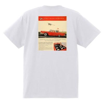 アドバタイジング フォード 862 白 Tシャツ 黒地へ変更可 1958 サンダーバード サンライナー ギャラクシー エドセル フェアレーン f100