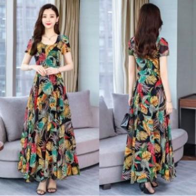 ロングドレス 結婚式 お呼ばれ ドレス パーティードレス マキシ丈 ワンピース 花柄 ボタニカル 大きいサイズ