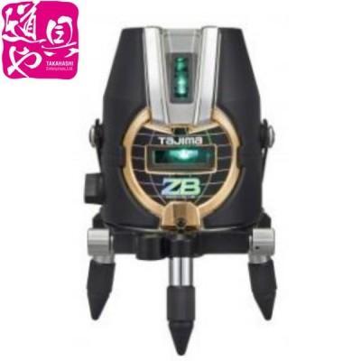 ZEROB-KJY タジマ ブルーグリーンレーザー墨出し器 ZERO BLUEーKJY 本体のみ