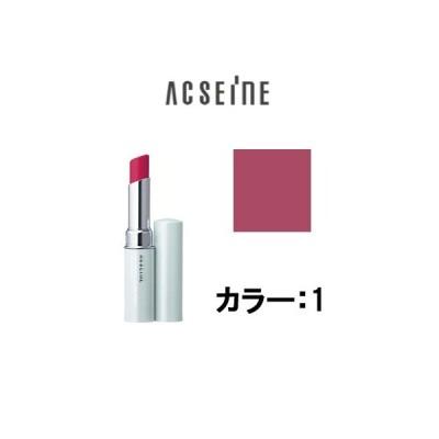定形外は送料296円から トリートメント リップスティック PV 1 アクセーヌ ( acseine / 口紅 / ルージュ / リップカラー )