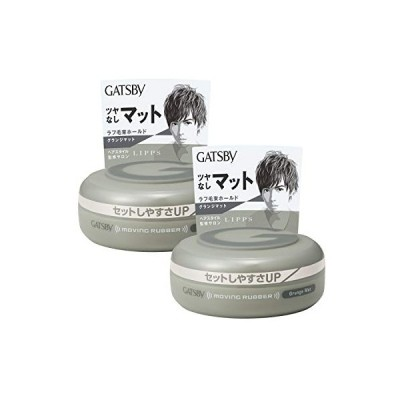 GATSBY(ギャツビー) ムービングラバーグランジマット メンズ スタイリング剤 ヘアワックス セット 80g×2個